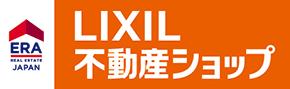 LIXIL 不動産ショップ 株式会社ルームコンサルティング